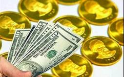 قیمت سکه و طلا 99/07/29