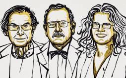 برندگان جایزه نوبل فیزیک سال 2020,اخبار علمی,خبرهای علمی,پژوهش