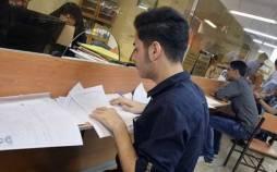ثبت نام وام های دانشجویی,اخبار دانشگاه,خبرهای دانشگاه,دانشگاه