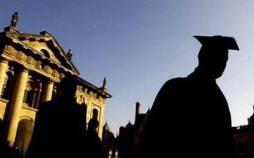 کاهش مدت زمان ویزای دانشجویان ایرانی در آمریکا,اخبار دانشگاه,خبرهای دانشگاه,دانشگاه
