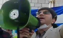 فیلم/ تجمع هواداران استقلال در مقابل مجلس در اعتراض به تصمیمات وزیر ورزش