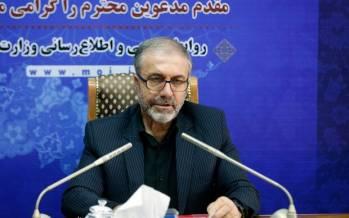رئیس ستاد اربعین,اخبار مذهبی,خبرهای مذهبی,حج و زیارت
