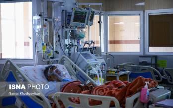 تصاویر وضعیت کرونا در اصفهان,عکس های شرایط کرونایی اصفهان,تصاویر وضعیت سیاه کرونا در بیمارستان امین اصفهان