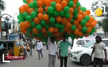 فیلم/ انفجار مهیب بادکنکهای پر از گاز در جشن تولد نخست وزیر هند
