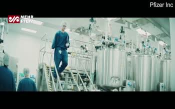 فیلم/ ساخت انبوه یک واکسن بالقوه کرونا توسط شرکت فایزر
