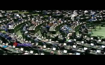 فیلم/ طرح مجلس برای کمک معيشتی غیر نقدی ۱۲۰ هزار تومانی به هر نفر