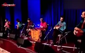 فیلم دیده نشده از آخرین کنسرت محمدرضا شجریان
