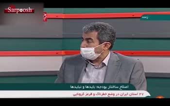 فیلم/ افشاگری پورابراهیمی از اصرار عجیب دولت قبلی روحانی برای افزایش قیمت ارز
