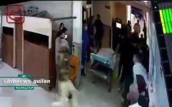 فیلم/ قمه کشی در بیمارستان پورسینای رشت!