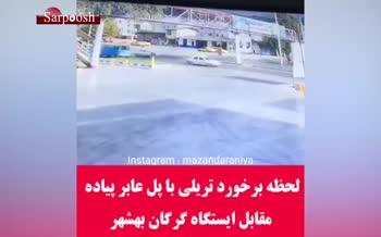 فیلم/ برخورد تریلی با پل عابر پیاده مقابل ایستگاه گرگان بهشهر