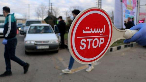 ورود و خروج به مراکز استان ها به دلیل شیوع ویروس کرونا,اخبار اجتماعی,خبرهای اجتماعی,وضعیت ترافیک و آب و هوا