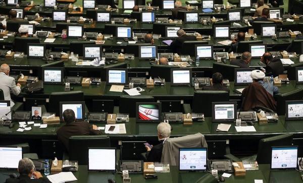 برنامه مجلس برای پول پاشی,اخبار اقتصادی,خبرهای اقتصادی,اقتصاد کلان