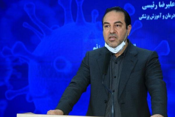 آخرین وضعیت کرونا در ایران99/08/10,اخبار پزشکی,خبرهای پزشکی,بهداشت
