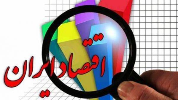 اقتصاد ایران و انتخابات آمریکا,اخبار اقتصادی,خبرهای اقتصادی,اقتصاد کلان