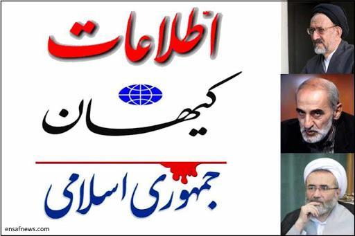 واکنش مطبوعات به شکست ترامپ,اخبار سیاسی,خبرهای سیاسی,اخبار سیاسی ایران