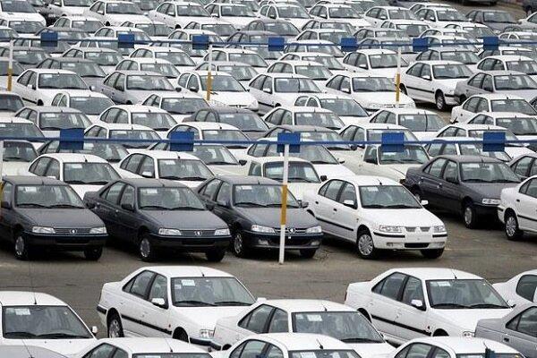 روند قیمت خودروهای داخلی در حاشیه بازار,اخبار خودرو,خبرهای خودرو,بازار خودرو