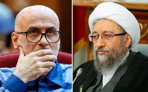 آملی لاریجانی و اکبر طبری,اخبار اجتماعی,خبرهای اجتماعی,حقوقی انتظامی
