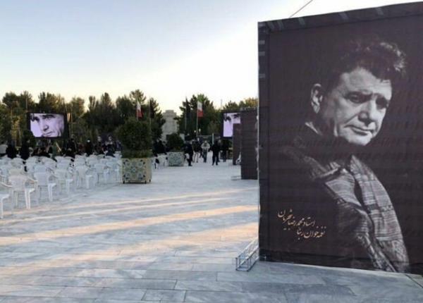 نادر مشیخی و محمدرضا شجریان,اخبار هنرمندان,خبرهای هنرمندان,موسیقی