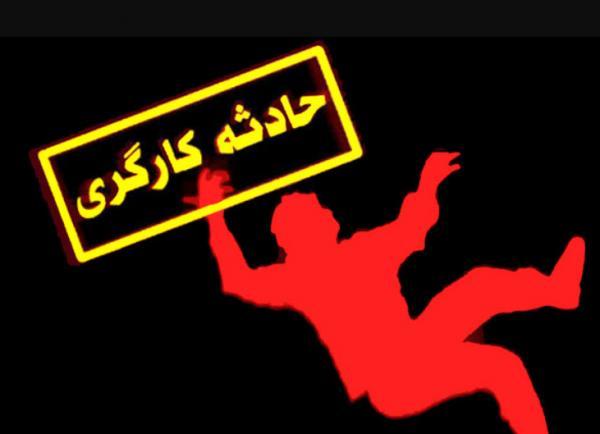 مرگ دو کارگر در کارخانه آلومینا جاجرم,کار و کارگر,اخبار کار و کارگر,حوادث کار