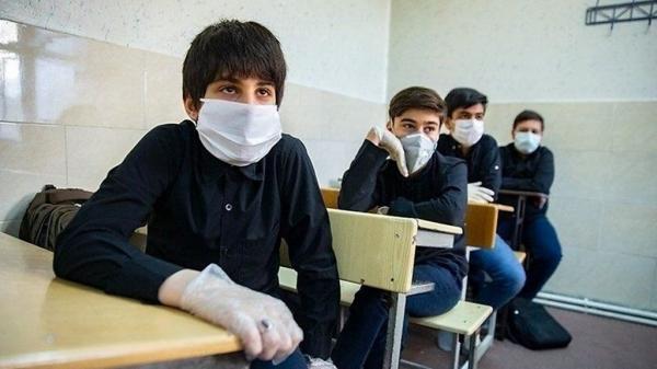 ابتلای دانش آموزان گیلانی به کرونا,نهاد های آموزشی,اخبار آموزش و پرورش,خبرهای آموزش و پرورش