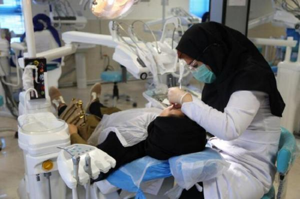 نتایج نهایی دستیار دندانپزشکی و اعلام رشته ها و مواد امتحانی آزمون دکتری ۱۴۰۰,نهاد های آموزشی,اخبار آزمون ها و کنکور,خبرهای آزمون ها و کنکور