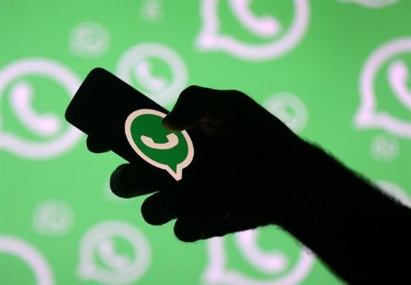 واتس آپ,اخبار دیجیتال,خبرهای دیجیتال,شبکه های اجتماعی و اپلیکیشن ها