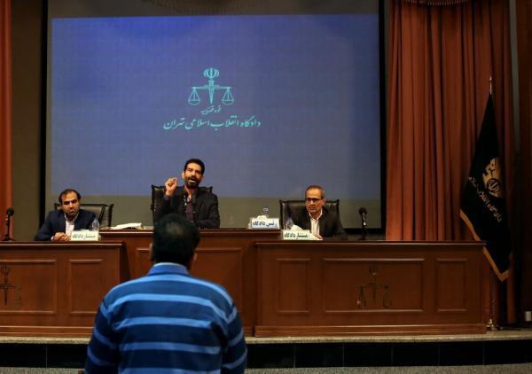 سیزدهمین جلسه رسیدگی به اتهامات متهم امامی,اخبار اجتماعی,خبرهای اجتماعی,حقوقی انتظامی