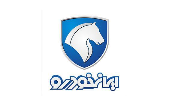 فروش فروش فوقالعاده 4 محصول ایران خودرو,اخبار خودرو,خبرهای خودرو,بازار خودرو