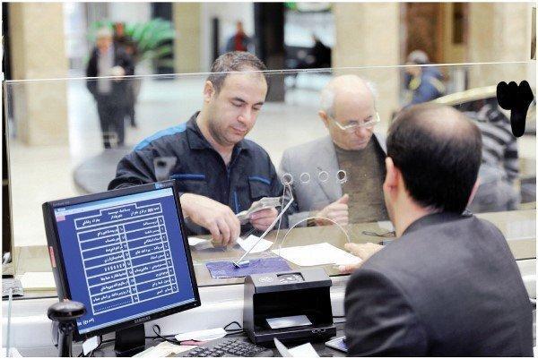 نحوه فعالیت بانکهای دولتی در آذر 99,اخبار اقتصادی,خبرهای اقتصادی,بانک و بیمه