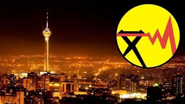 قطع برق در تهران,اخبار اقتصادی,خبرهای اقتصادی,نفت و انرژی