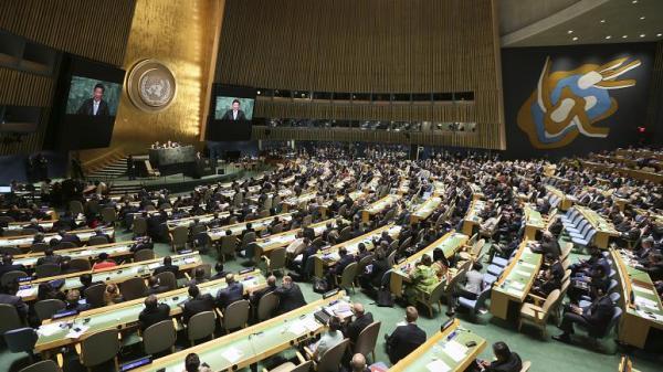تصویب قطعنامه حقوق بشری علیه ایران در سازمان ملل,اخبار سیاسی,خبرهای سیاسی,سیاست خارجی