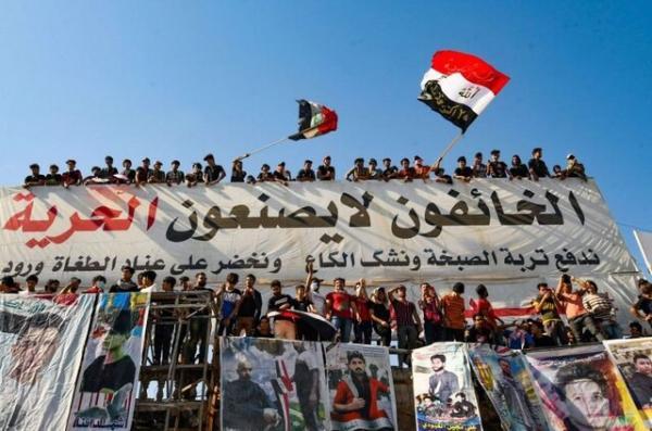 اعتراضات در بغداد,اخبار سیاسی,خبرهای سیاسی,خاورمیانه