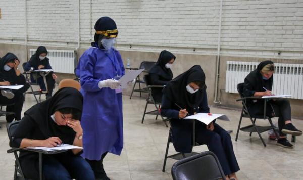 نتایج آزمون دکتری دانشگاه آزاد,نهاد های آموزشی,اخبار آزمون ها و کنکور,خبرهای آزمون ها و کنکور