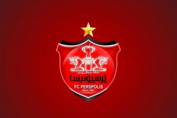 اخبار فوتبال,خبرهای فوتبال,لیگ برتر و جام حذفی