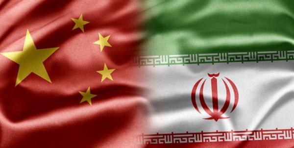 توافق ایران و چین,اخبار سیاسی,خبرهای سیاسی,سیاست خارجی