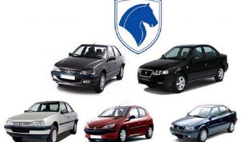 قرعهکشی ششمین مرحله فروش فوقالعاده ایرانخودرو,اخبار خودرو,خبرهای خودرو,بازار خودرو