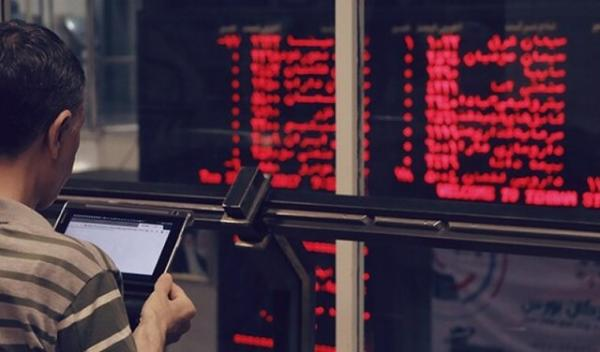 وضعیت بورس ایران در پاییز 99,اخبار اقتصادی,خبرهای اقتصادی,بورس و سهام