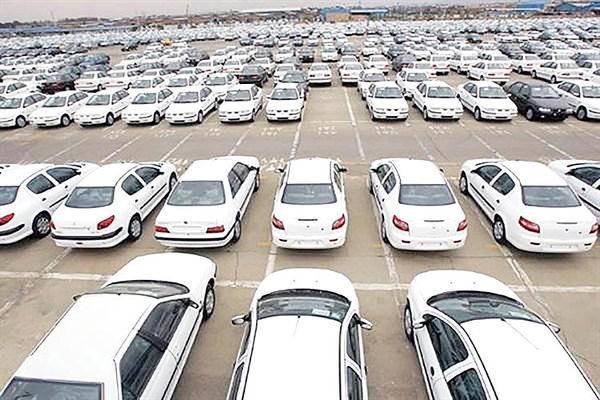 قیمت گذاری خودرو,اخبار خودرو,خبرهای خودرو,بازار خودرو