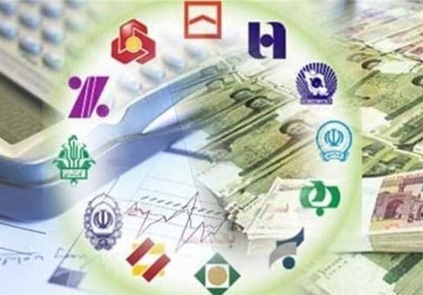 بانک,اخبار اقتصادی,خبرهای اقتصادی,بانک و بیمه