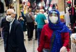 تعطیلی دو هفته ای تهران,اخبار اجتماعی,خبرهای اجتماعی,شهر و روستا