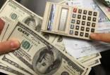 جمع بدهی خارجی ایران,اخبار اقتصادی,خبرهای اقتصادی,اقتصاد کلان