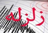 دقایقی قبل زلزله همدان را تکان داد.,اخبار حوادث,خبرهای حوادث,حوادث طبیعی