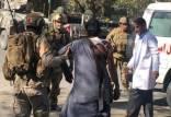 حمله مسلحانه به دانشگاه کابل,اخبار افغانستان,خبرهای افغانستان,تازه ترین اخبار افغانستان