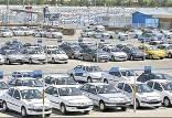 خرید و فروش خودرو,اخبار خودرو,خبرهای خودرو,بازار خودرو