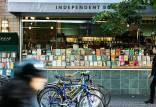 اتحاد کتابفروشیهای مستقل انگلیس علیه آمازون,اخبار فرهنگی,خبرهای فرهنگی,کتاب و ادبیات