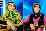 نمایش ساز و اجرای زنده دو خانم نوازنده در تلویزیون,اخبار صدا وسیما,خبرهای صدا وسیما,رادیو و تلویزیون