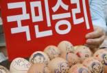 تخممرغ دزد کرهای,اخبار جالب,خبرهای جالب,خواندنی ها و دیدنی ها