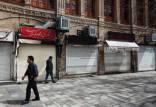 تطعیلی تهران به دلیل کرونا,اخبار اجتماعی,خبرهای اجتماعی,شهر و روستا