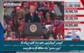 فیلم/ ترامپ: بایدن رئیس جمهور شود، سه هفته بعد ترور میشود!