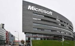 شرکت مایکروسافت,اخبار دیجیتال,خبرهای دیجیتال,اخبار فناوری اطلاعات